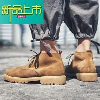 新品上市马丁靴男复古短靴中帮沙漠靴男士高帮鞋真皮男靴子英伦休闲工装靴