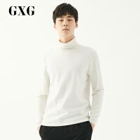 【GXG过年不打烊】GXG男装  冬季男士简约时尚青年休闲都市流行白色高领毛衫毛衣男