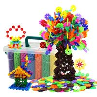 雪花片塑料拼插积木大号安全儿童玩具3-6周岁幼儿园1-2男女孩