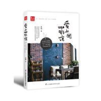 【二手书9成新】 爱上咖啡馆(凤凰生活) 齐鸣 9787553756141