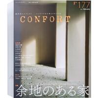 日本 CONFORTコンフォルト 杂志 订阅2021年 全年6本 日本版 别墅室内空间布局与装饰设计