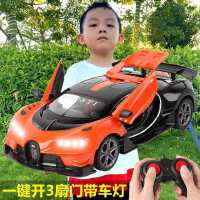 超大遥控汽车玩具儿童遥控车无线充电动男孩高速漂移赛车跑车模型