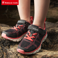 【秒杀价:89元】探路者儿童童鞋 户外男女童透气网布防滑耐磨溯溪鞋QFEG85001
