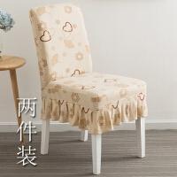 家用连体弹力椅套简约通用酒店饭店餐厅加厚椅套凳子椅子套罩欧式k