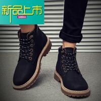 新品上市马丁靴男高帮韩版百搭潮流内增高8CM工装鞋英伦男士潮鞋6 黑色 平底款