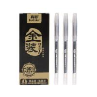 真彩0221B商务签字笔记事笔拔帽学生考试笔中性笔 一盒12支装