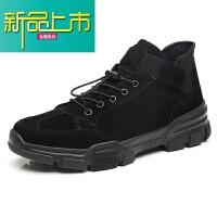 新品上市马丁靴冬季加绒雪地45大码男鞋46英伦风47中帮工装高帮鞋48