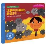 儿童情绪管理与性格培养绘本:坏脾气小精灵,快走开:培养孩子的情绪控制力