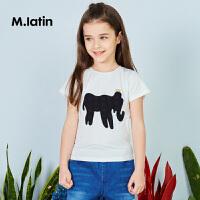 【秒杀价:122元】马拉丁童装女童短袖T恤夏装新款趣味主题印花儿童圆领T恤衫