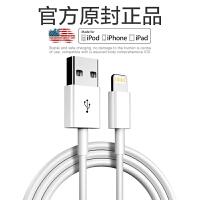 苹果数据线iPhone11快充6s手机ipad充电线器7plus加长8冲11pro正品X短8P平板xr冲电2米xs适用1
