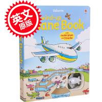 现货 英文原版 Wind-Up Plane 上发条的小飞机 Usborne 彩虹气球 轨道书 玩具书 大开本纸板 Wind Up 上发条系列 进口原版