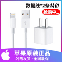 Apple/�O果原�b����充�器iPhone7/8plus/6/x/XR/xsmax/11por/12/6s原�S手�C充�