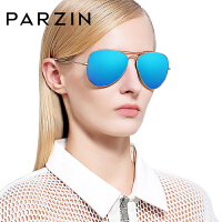 帕森玻璃镜片炫彩膜太阳镜 女士蛤蟆镜潮男墨镜司机驾驶镜3026