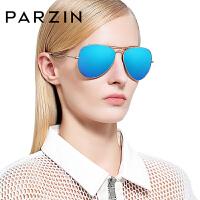 帕森玻璃镜片太阳镜 女士经典蛤蟆镜潮男墨镜司机驾驶镜3026AA