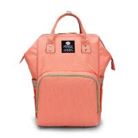 妈咪包双肩妈妈包多功能大容量外出宝妈背包婴儿妈咪袋时尚母婴包 桔色 收藏送手拿包