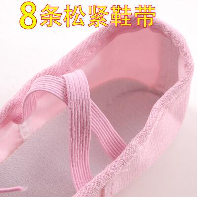 儿童舞蹈鞋芭蕾舞鞋小孩跳舞鞋 宝宝幼儿园女童软底练功鞋猫爪鞋