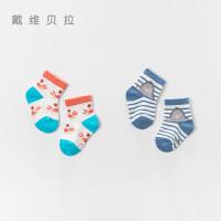 davebella戴维贝拉2020春季新款男童短袜宝宝卡通袜子DBX12610