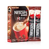 雀巢咖啡1+2特浓7条91g