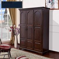 三门衣柜 储物美式乡村卧室胡桃衣橱家具 欧式 栗色 3门
