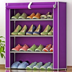 亚思特简易防尘鞋架 加厚无纺布鞋柜 组合4层鞋橱