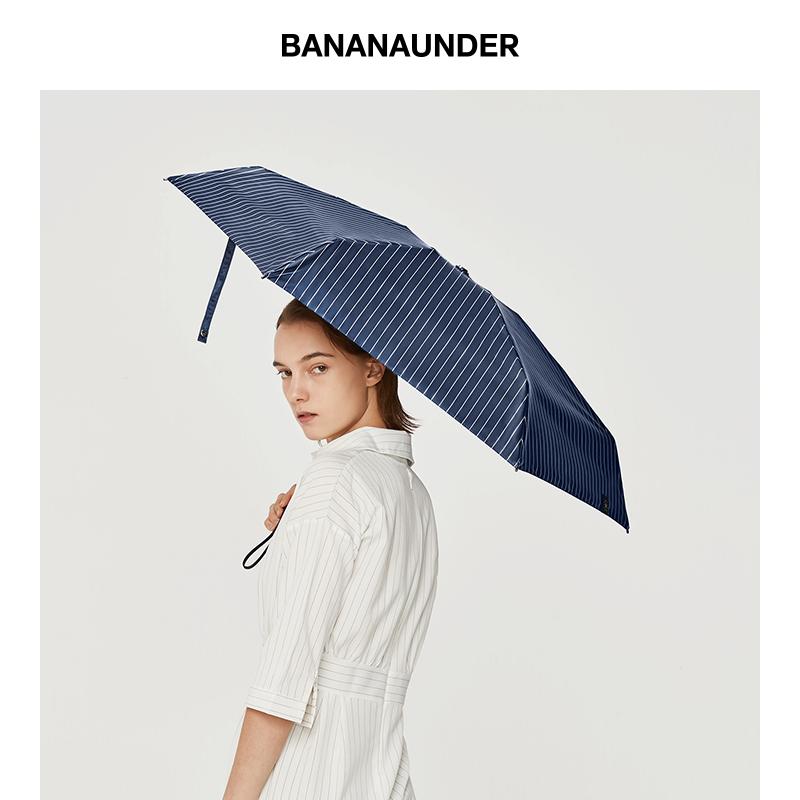 【限时特卖】蕉下晴雨两用小黑伞太阳伞防晒伞 蕉下晴雨小黑伞特卖防晒太阳伞太阳伞