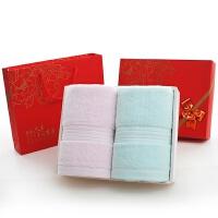 棉毛巾礼盒套装2条装生日礼品婚庆寿宴回礼绣印字定制logo Y 73x33cm