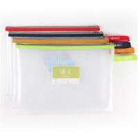康百E8530网格袋 PVC网格拉链袋/文件袋/资料袋/拉边袋 多款可选 颜色随机