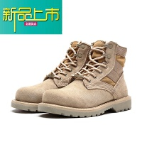 新品上市战狼2鞋原宿马丁靴男女中高帮雪地沙漠工装加绒棉鞋防水