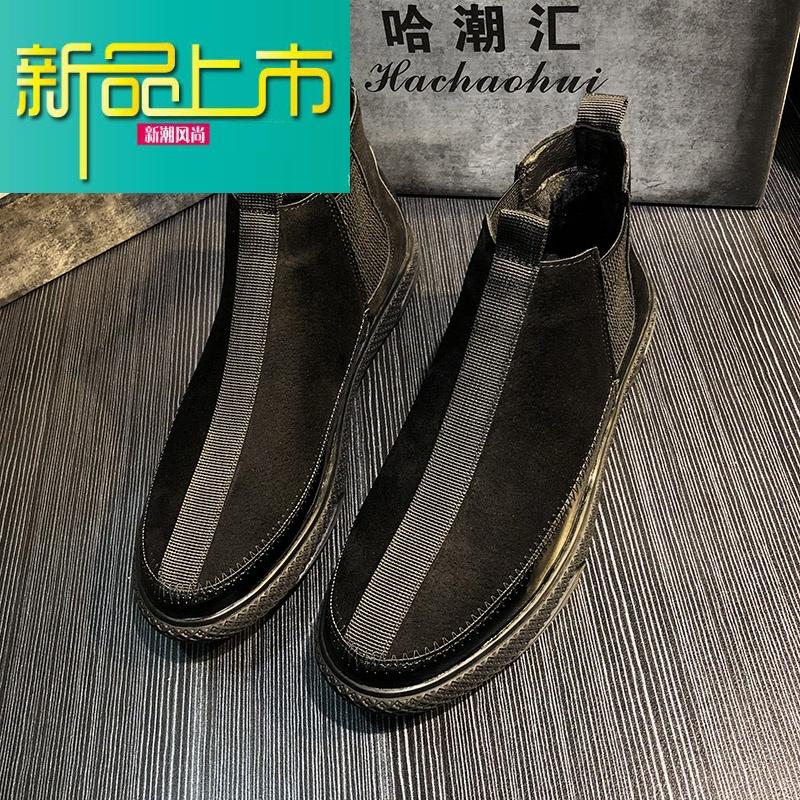新品上市18冬季新款男鞋加绒一脚蹬复古休闲皮鞋低帮韩版精神小伙鞋子潮 黑色 百搭  新品上市,1件9.5折,2件9折
