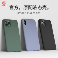 iphone11手机壳X苹果11Pro Max新款液态硅胶XS原装iPhoneX全包防摔套XR超薄磨砂Xmax软iPh