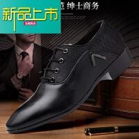 新品上市41男鞋子男士商务正装皮鞋大码休闲鞋48码尖头系带