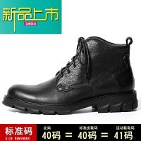 新品上市18秋季真皮复古中帮马丁靴男短靴潮百搭高帮皮靴子男英伦工装靴