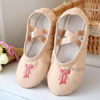 儿童舞蹈鞋软底女童芭蕾舞鞋幼儿跳舞鞋瑜伽鞋表演鞋练功鞋