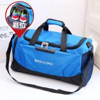短途旅行包单肩行李袋女手提行李包出差包男健身包折叠防水旅游包