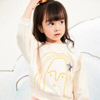【秒杀价:135元】马拉丁童装女小童卫衣春装2020年新款洋气绣花图案儿童卫衣
