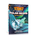 英文原版科学漫画系列 北极熊 Science Comics: Polar Bears进口儿童绘本图画故事书 小学生课外