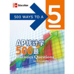 AP统计学500题--新东方大愚英语学习丛书 Jennifer Phan Jerimi Ann Walker Divy