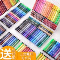 得力水彩笔彩笔套装幼儿园儿童绘画套装三角杆粗头水彩笔彩色安全可水洗大容量软头水彩笔小学生画画笔