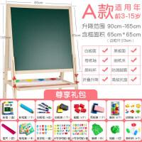 儿童画板双面磁性小黑板支架式家用宝宝画画涂鸦写字板画架可升降 A款+画轴(尊享礼包)