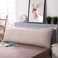水洗棉床头大靠垫全棉靠枕榻榻米床头软包沙发大靠背床上双人长枕