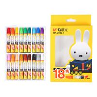 晨光油画棒18色米菲3D六角形儿童绘画油画棒