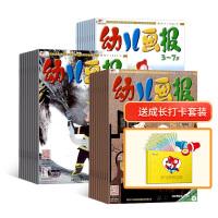 幼儿画报双月刊杂志订阅 2019年7月-12月共3期 3-7岁益智红袋鼠绘本故事书 杂志铺 母婴亲子共读 睡前故事书