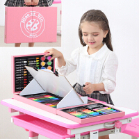 儿童水彩笔画画套装女孩幼儿园工具绘画笔礼盒小学生美术学习礼物 木头画架128件粉色 配礼袋画本