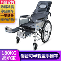 半躺轮椅折叠便携带坐便老人残疾人轮椅代步车残疾人手推车轮椅