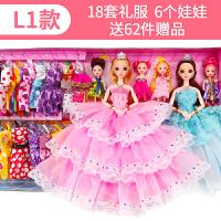 芭比洋娃娃套装大礼盒婚纱女孩子公主别墅城堡儿童玩具礼物 款6娃娃 送62 L1款 彩绘美瞳6关节