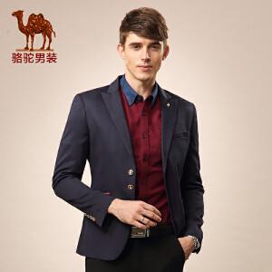 骆驼男装 新款秋季青年修身纯色休闲外套长袖便西 西装男