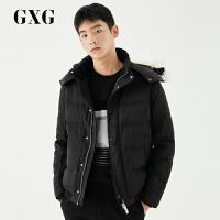 【21-22一件到手价:404.7】GXG男装 冬季男士时尚潮流黑色连帽白鸭绒加厚保暖轻薄短款羽绒服