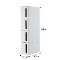 夹缝置物架 塑料抽屉式卫生间厨房冰箱边柜沙发缝隙边缝窄柜 1个
