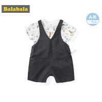 巴拉巴拉儿童套装男童潮装婴儿短袖宝宝衣服新款时尚背带裤男