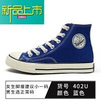 新品上市18春季新款男高帮帆布鞋女百搭韩版潮学生小白鞋